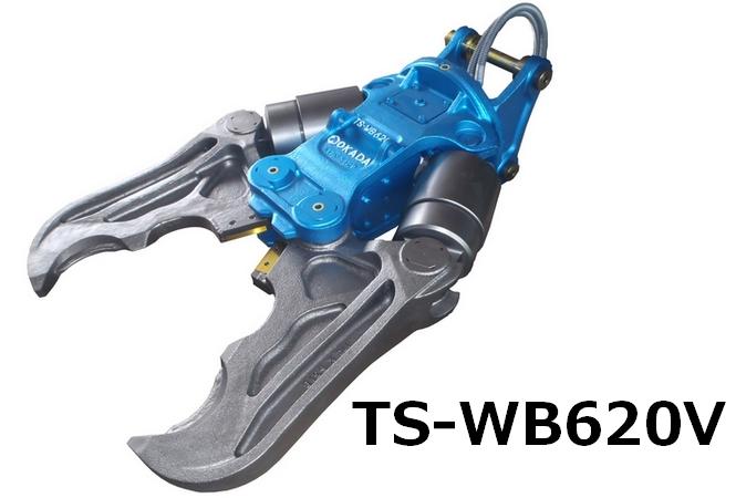 TS-WB620V